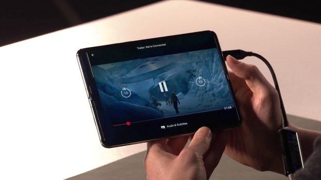 Netflix sur le Galaxy Fold © Capture d'écran (Samsung)