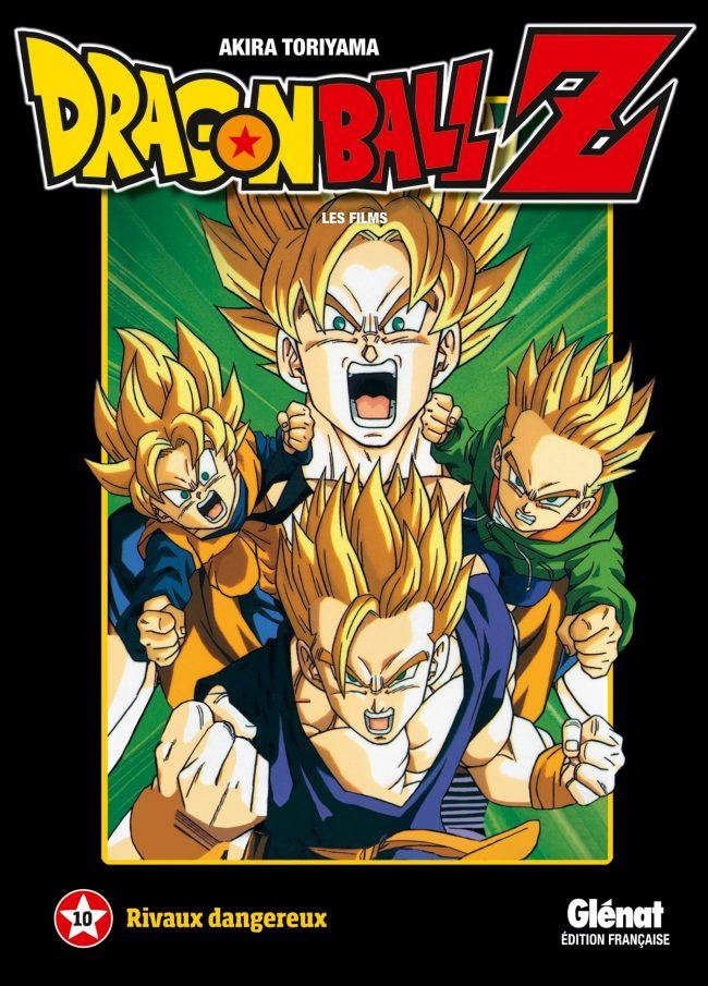 Dragon Ball Z : Rivaux Dangereux (1994)