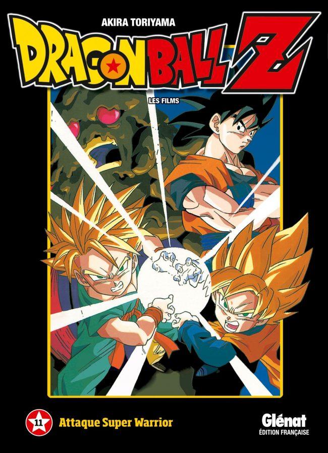 Dragon Ball Z : Attaque Super Warrior ! (1994)