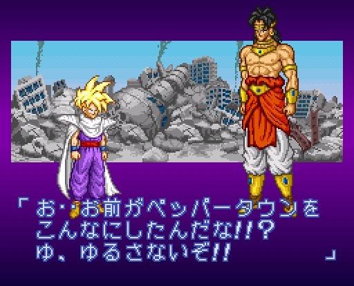 Dragon Ball Z : Super Butôden 2 (1993)