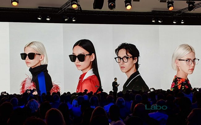 huawei lunettes