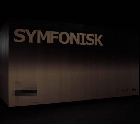 Ikea et Sonos dévoileront les enceintesconnectées Symfonisk le mois prochain