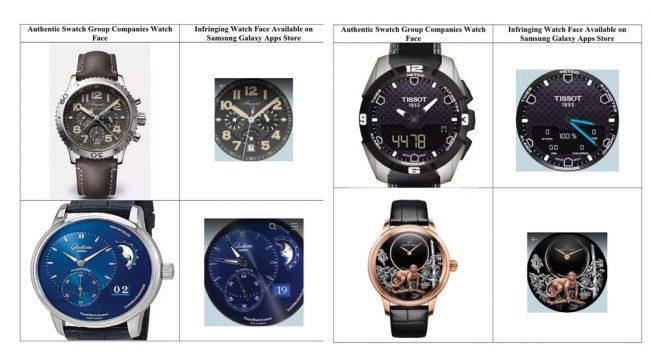 Swatch Samsung