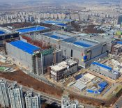L'usine Hwaseong (Corée du Sud) de Samsung