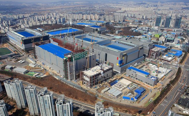 L'usine Hwaseong (Corée du Sud) de Samsung © Samsung