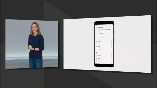 Le Focus Mode sera aussi disponible sur Android Pie © Capture d'écran/ Google I/O 2019