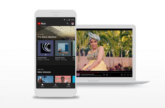 © Capture d'écran / YouTube Music