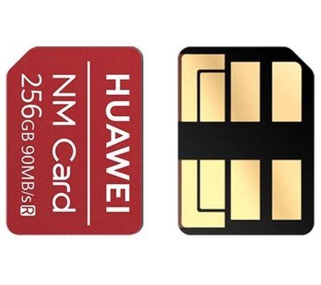 Huawei NanoMemory