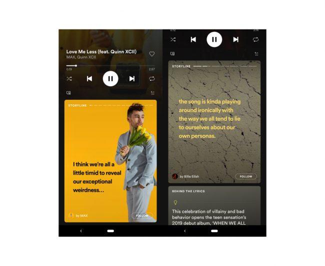 © Spotify (via TechCrunch)