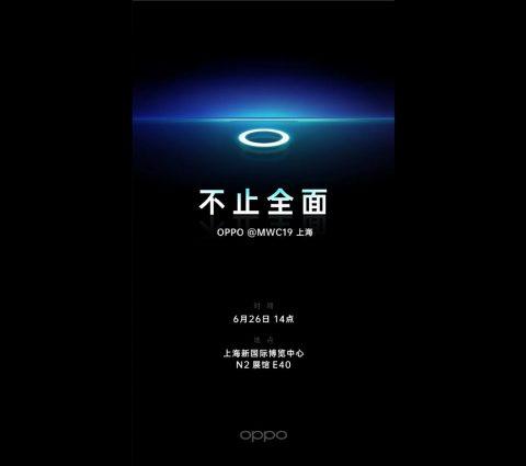 Oppo pourrait montrer son smartphone avec caméra cachée sous l'écran à la fin du mois