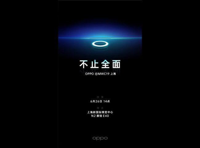 Oppo MWC 2019 Shanghai