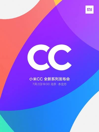 Xiaomi CC invitation