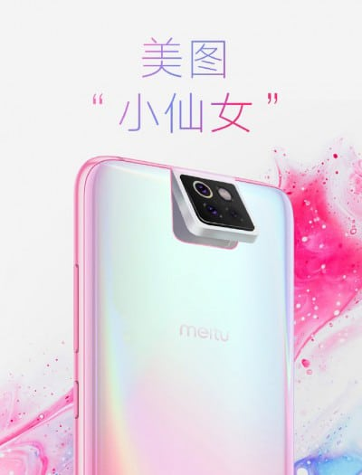 Voici à quoi devrait ressembler leXiaomi CC9 © Xiaomi (via GSMArena)