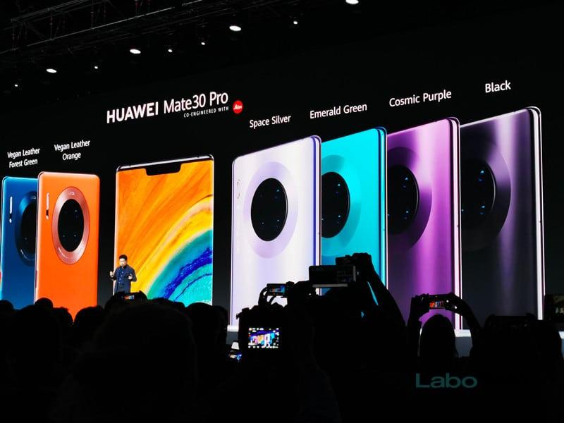 Huawei Mate 30 et Mate 30 Pro : à quoi ressemblera leur système d'exploitation ?