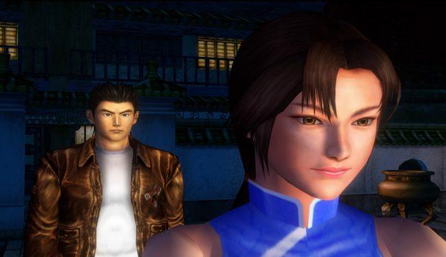 Shenmue I & II / Sega