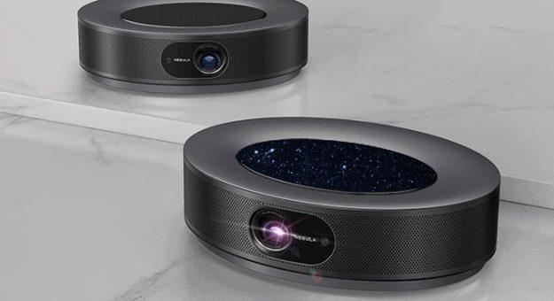 Nebula Cosmos et Cosmos Max