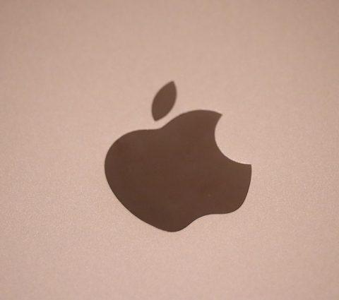 Apple : l'arrivée d'un MacBook Pro 16 pouces se précise