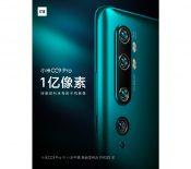 Mi CC9 Pro et Mi Note 10 : Xiaomi va lancer ses smartphones équipés d'un capteur photo 108 Mpx