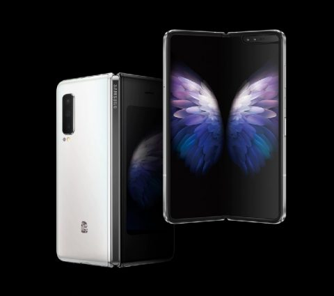 Samsung W20 5G : un Galaxy Fold 5G équipé du Snapdragon 855+