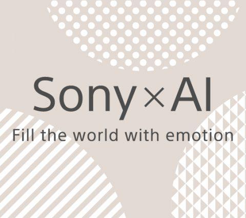 Sony crée une division de recherche et développement dédiée à l'IA