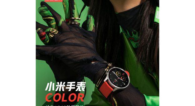 Watch Color : Xiaomi va lancer sa nouvelle montre connectée