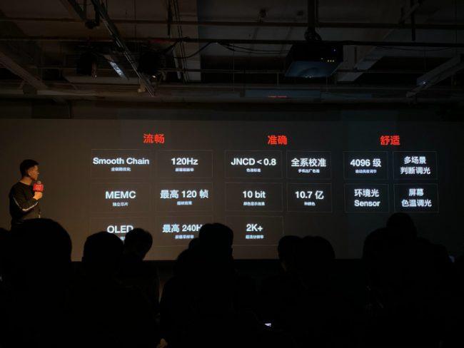 OnePlus écran 120 Hz