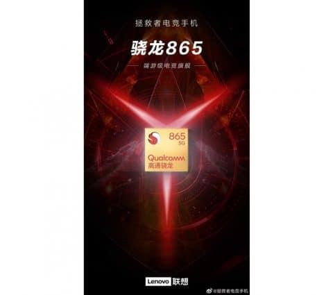 Lenovo préparerait son premier smartphone gaming avec Snapdragon 865