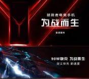 Lenovo va dévoiler son premier smartphone gaming le 22 juillet