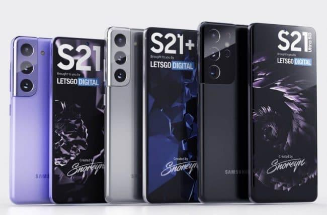 Samsung Galaxy S21 rendus 3D