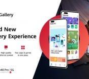 AppGallery : le portail d'applications de Huawei se refait une beauté