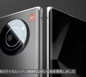 Leitz Phone1 : Leica lance sonpremier smartphone auJapon
