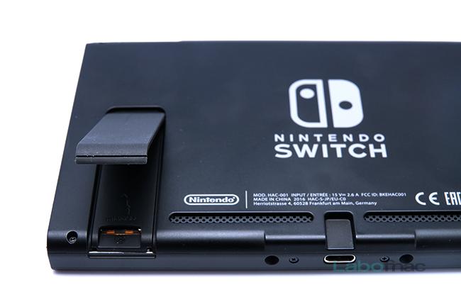 Tuto - Nintendo Switch : comment transférer les données d'une console à une autre ?
