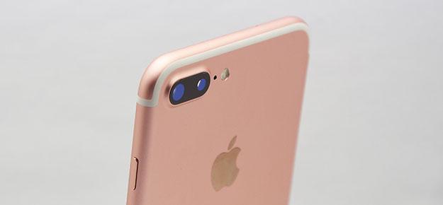 Apple remplacera les batteries d'iPhone quel que soit leur état