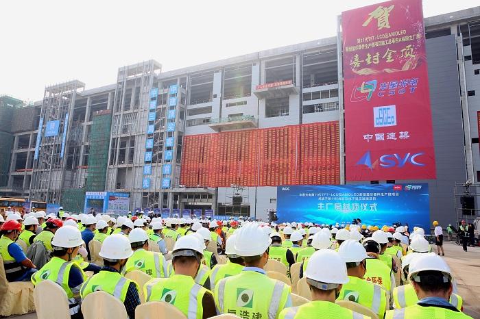 Écrans OLED : TCL investit massivement dans une nouvelle usine dédiée