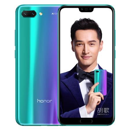 Honor 10 : le cousin du Huawei P20 est officiel en Chine