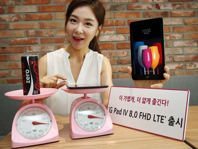 LG G Pad IV 8.0 : une autonomie record pour une tablette poids plume