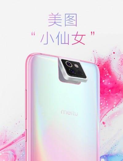 Mi CC : la nouvelle marque de Xiaomi à destination des jeunes