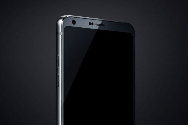 MWC 2017 - LG détaille le DAC de son G6 et promet d'excellentes performances audio