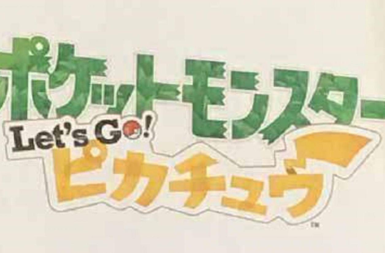 Pokémon Let's Go! pourrait bien être le Pokémon Switch tant attendu
