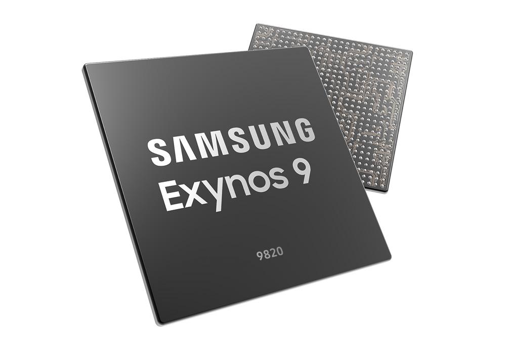 Samsung Exynos 9820 : la puce du Galaxy S10 est officielle et permet de filmer en 8K