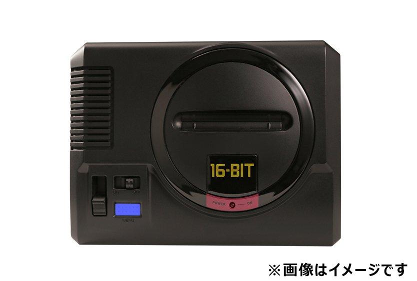 Sega présente la Mega Drive Mini : avis aux fans de rétro-gaming